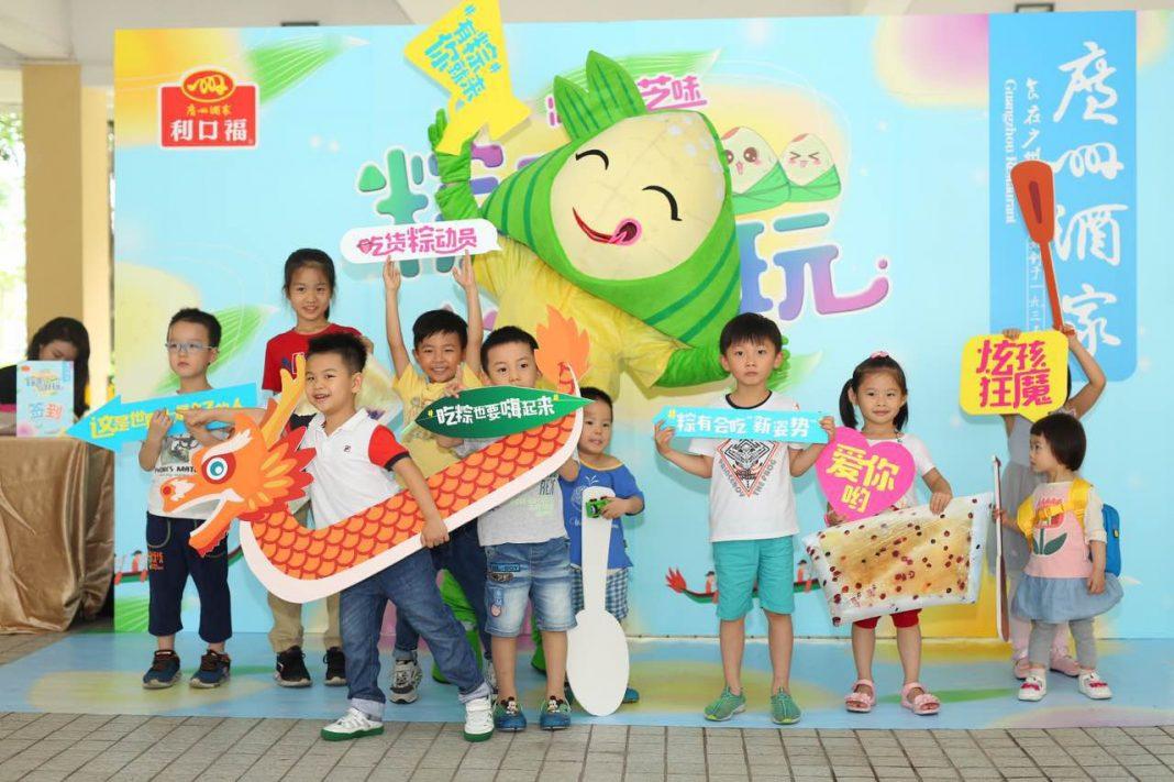 """""""Fun with Likoufu"""" Event"""