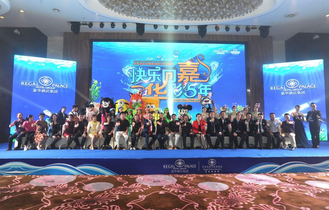 5th Anniversary at Regal Palace Resort
