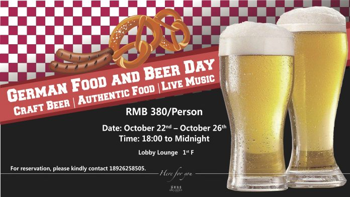 German Food and Beer Day. (Photo from LN Garden Hotel)