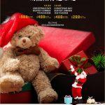 咖啡厅圣诞套餐海报