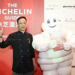 大廚行政總廚 Andy Lam The Kitchen Executive Chef Andy Lam