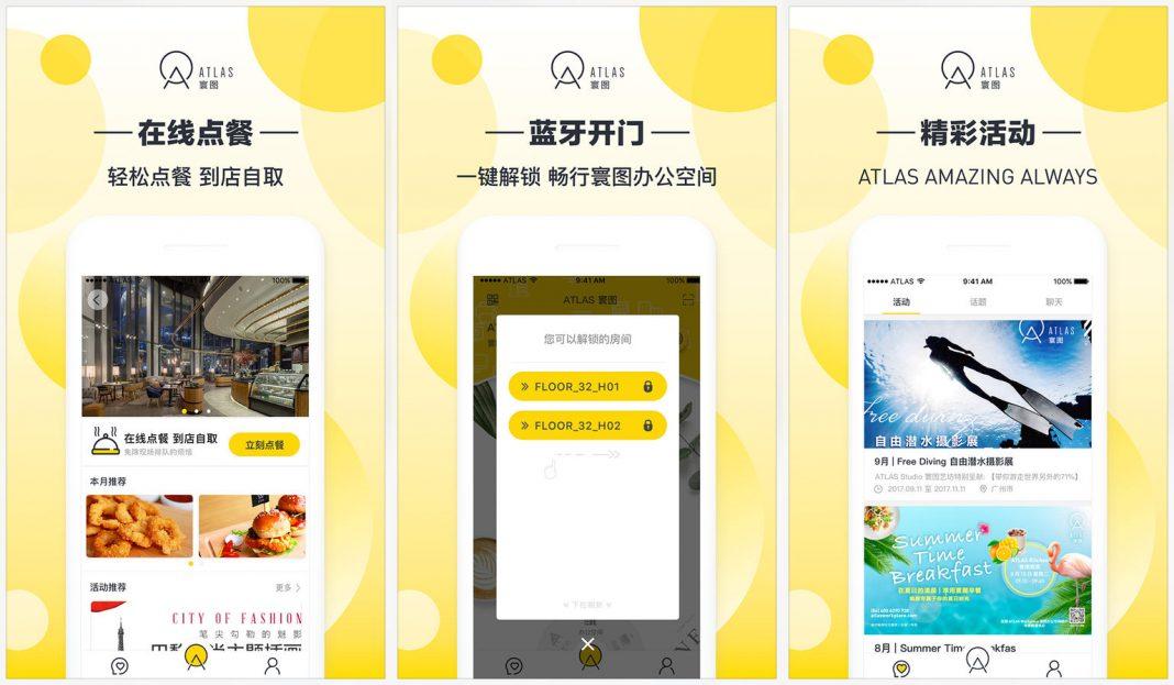 Atlas Mobile Application