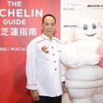 8餐廳行政總廚謝錦松師傅The 8 Executive Chef Joseph Tse