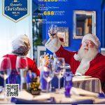 BLUE意大利餐厅圣诞套餐海报