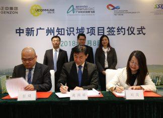 广州腾飞园与优客工场和正中集团签约 | Ascendas OneHub GKC signed cooperation agreement with UCOMMUNE and Genzon Group