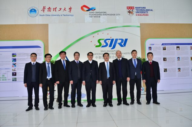 罗家良大使考察中新国际联合研究院 | H.E. Mr. Stanley Loh Ka Leung, Ambassador of the Republic of Singapore to the People's Republic of China visited the Sino-Singapore International Research Institute.
