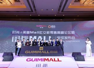 闺秘Mall商城上线启动仪式 | Launch Ceremony of Guimi Mall