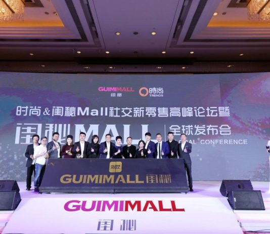 闺秘Mall商城上线启动仪式 | Launch Ceremony of Guimi Mall
