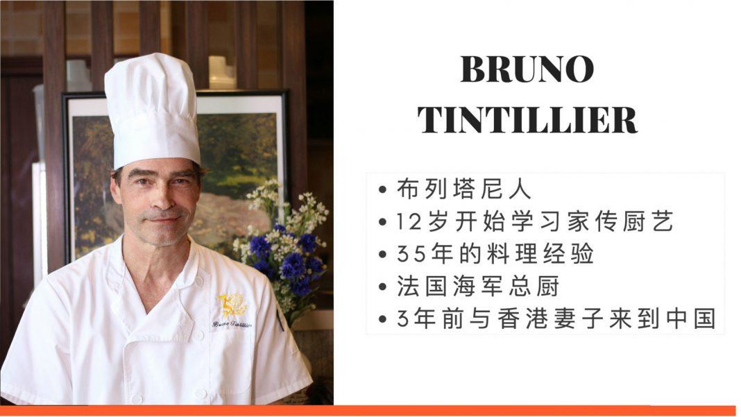 Chef Bruno Tintillier, LA CREPERIE CHEZ MAGGY