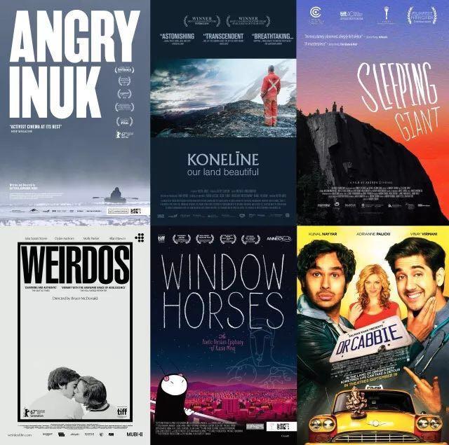 6部精选电影将在2018年加拿大电影周展映 | 6 recent Candian films for 2018 Canada Now Film Week in Guangzhou and Shenzhen / RDVCANADA