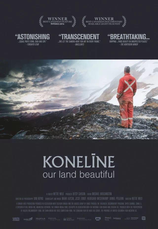 缱绻山河|KONELINE: OUR LAND BEAUTIFUL / RDVCANADA