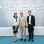 德国驻广州总领事馆总领事冯马丁参观考察中德人才培训基地   With Mr. Martin Fleischer, Consul General of Germany in Guangzhou at Sino-German Vocational Training Cnter