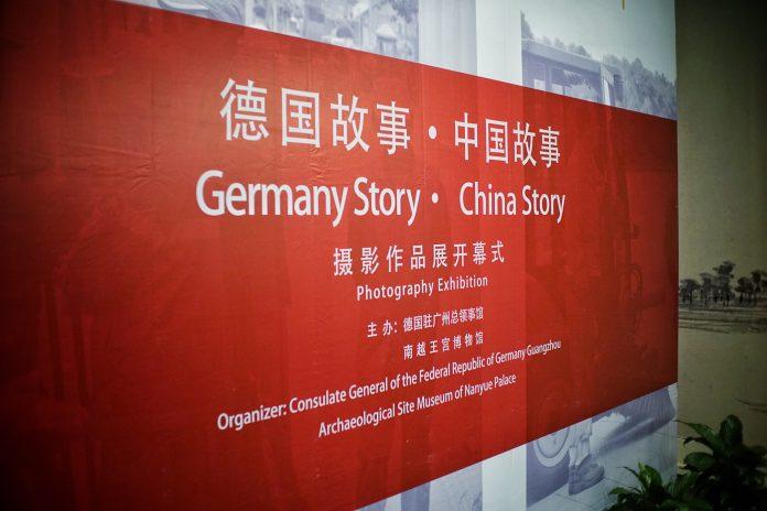《德国故事·中国故事》摄影展览 |