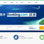 春秋官网的酒店频道 | Accommodation page of the Spring Airlines official website
