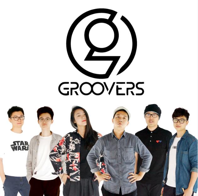 菊花合唱团 | Groovers