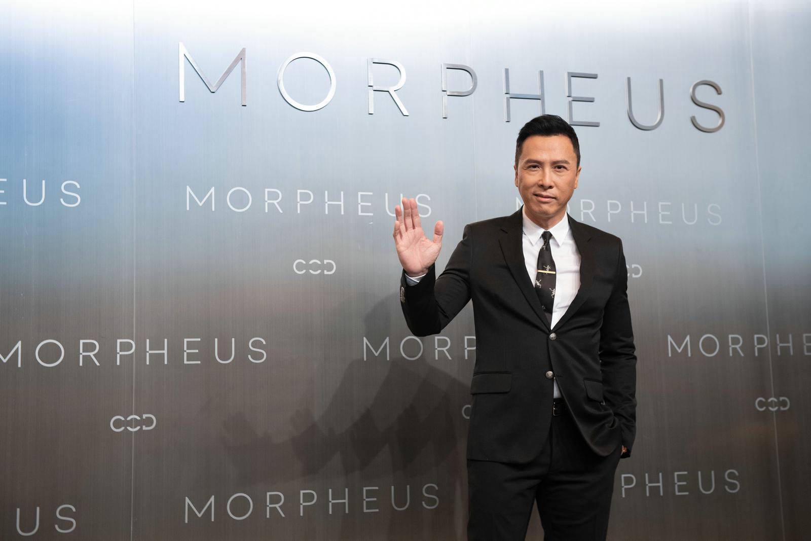 新濠天地摩珀斯酒店 | Hotel Morpheus Macau at City of Dreams