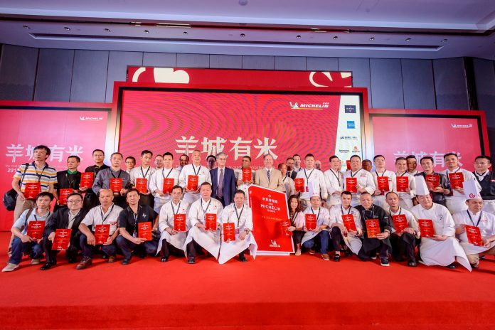 2018首版广州米其林指南 | The very first edition of Michelin Guide Guangzhou