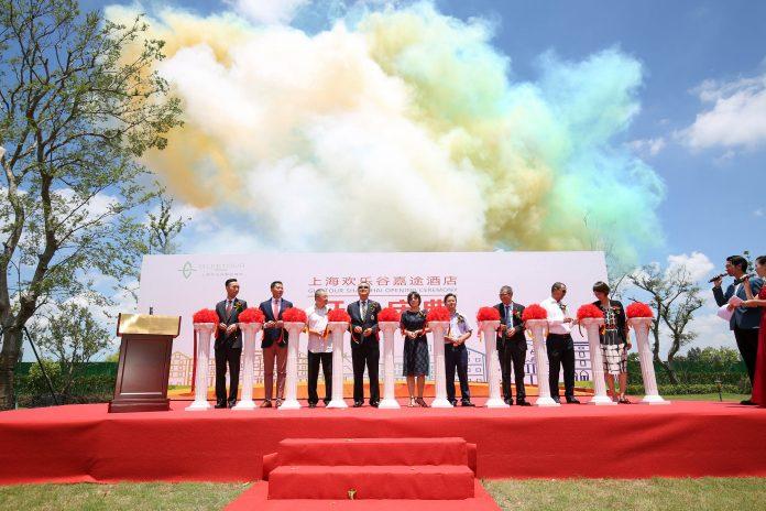 上海欢乐谷嘉途酒店开启臻至之旅 | Gleetour Shanghai Hotel Opens for Premium Travel Experience