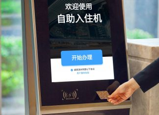 Facial Recognition Check-in Technology Pilot at Two Marriott International Properties in China Will Begin from July 2018