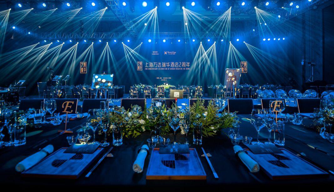 The 2nd Anniversary Gala Dinner of Wanda Reign on The Bund
