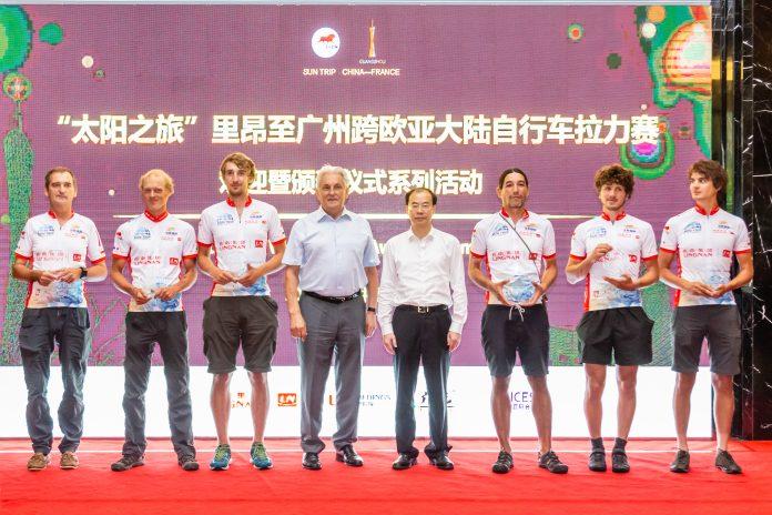 """""""太阳之旅""""在广州举办骑手欢迎及颁奖系列活动   Sun Trip Official Reception Held in Guangzhou"""