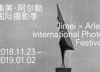 展览信息:集美·阿尔勒国际摄影季 | Exhibition Info: Fourth Jimei × Arles International Photo Festival