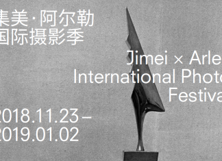 展览信息:集美·阿尔勒国际摄影季 | Exhibition Info: Fourth Jimei × Arles International Photo Festival