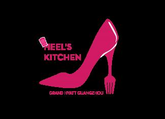 广州富力君悦大酒店打造首次女性厨师专场厨艺盛宴 | Grand Hyatt Guangzhou launches the first ever female only culinary event