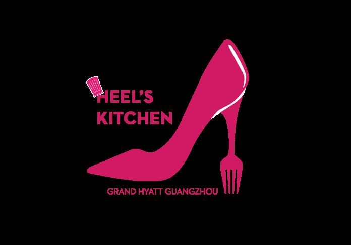 广州富力君悦大酒店打造首次女性厨师专场厨艺盛宴   Grand Hyatt Guangzhou launches the first ever female only culinary event
