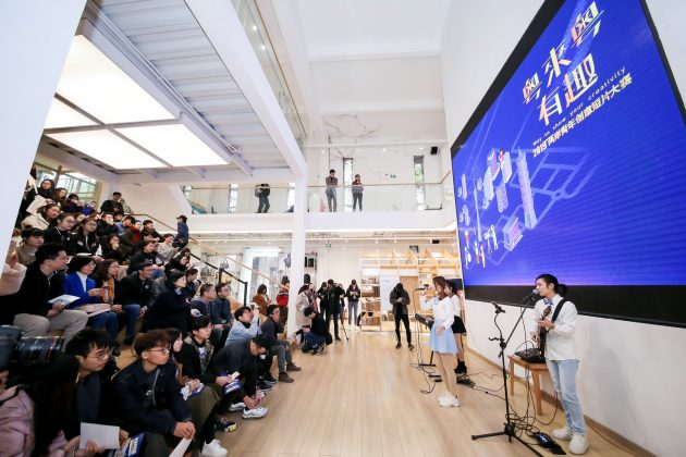 Launch event of the 2019 Cross-Straits Youth Creative Short Film Contest