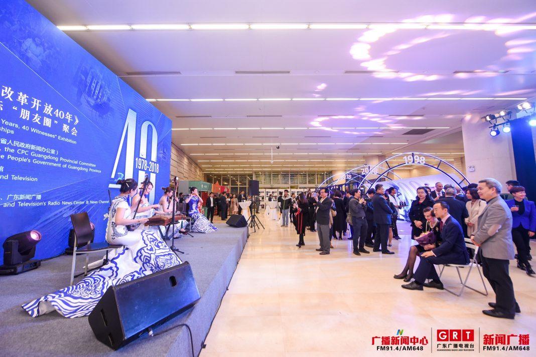 图片由广东广播电视台提供   Photo provided by Guangdong Radio and Television
