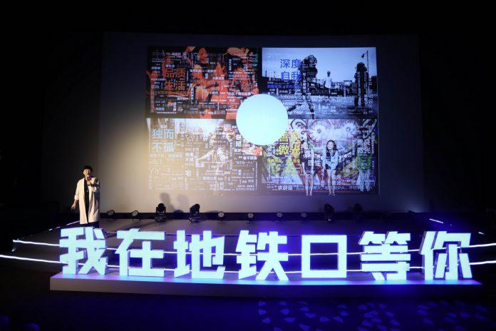 """""""我在地铁口等你""""地铁文化分享会在广州万胜广场举办  """