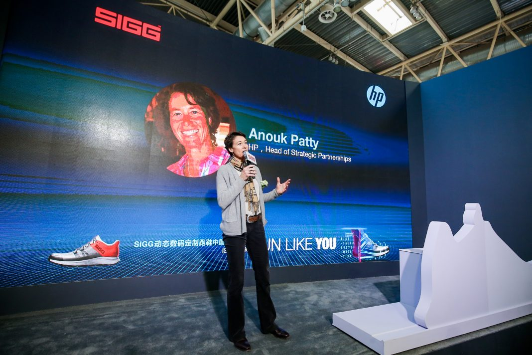 惠普FitStation 战略合作负责人发言 | Speech by Anouk Patty, Head of Strategic Partnership, HP
