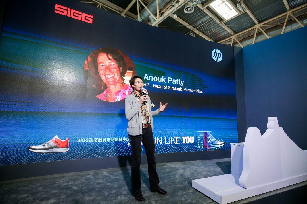 惠普FitStation 战略合作负责人发言 | Speech by Anouk Patty, Head of Strategic Partnership, HP