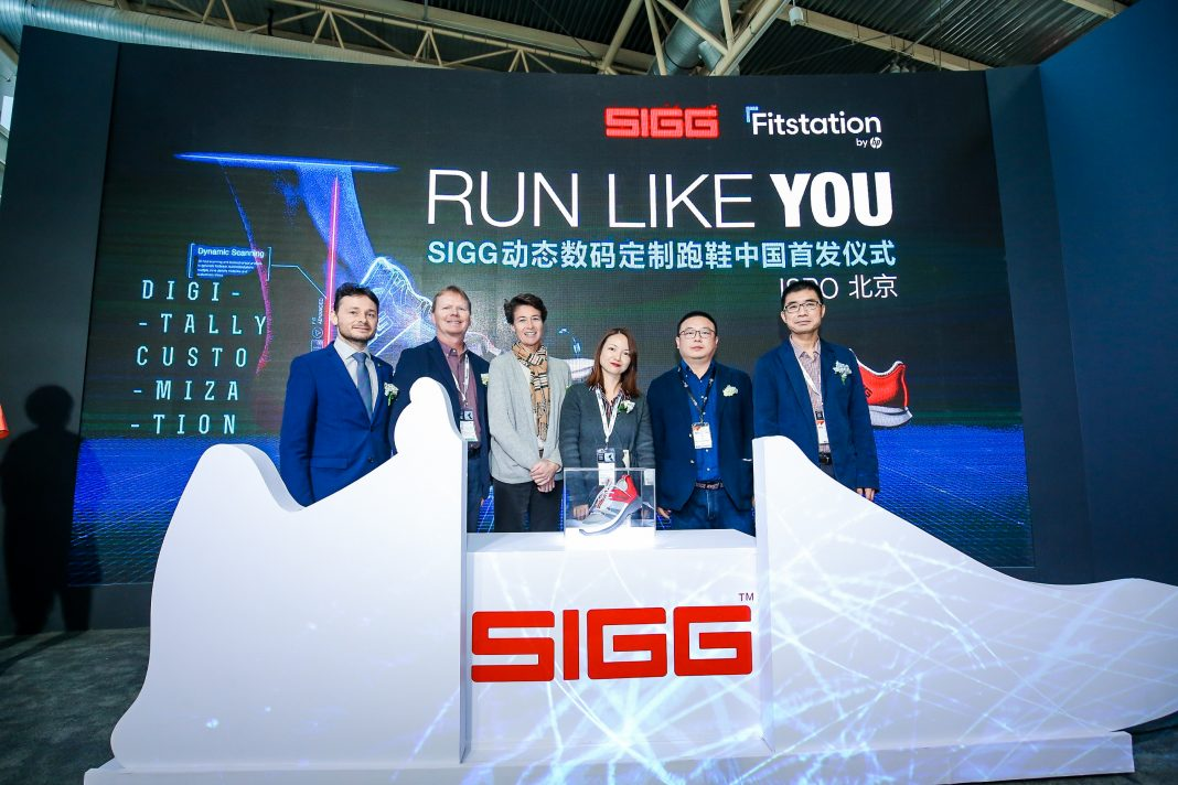 SIGG动态数码定制跑鞋ISPO北京首发仪式 | China launch of SIGG digital and dynamically-customized running shoes at ISPO Beijing