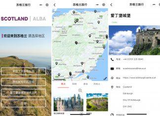 "中国社交媒体平台微信上的苏格兰旅游局账号""旅行Scotland""   The mini-app is housed under VisitScotland's account, 旅行Scotland (Travel Scotland), on Chinese social media platform WeChat"