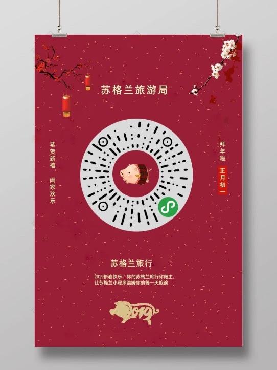 扫码添加微信小程序 | Scan to add WeChat Mini Program