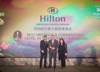 """深圳蛇口希尔顿南海酒店第三次荣膺""""TTG中国旅行大奖"""" Hilton Shenzhen Shekou Nanhai Wins Top International Honor for the Third Time at TTG China Travel Awards"""