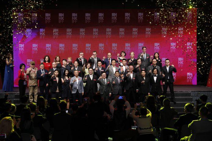第43届香港国际电影节隆重揭幕   HKIFF43 Kicks Off with World Premiere of Bodies at Rest