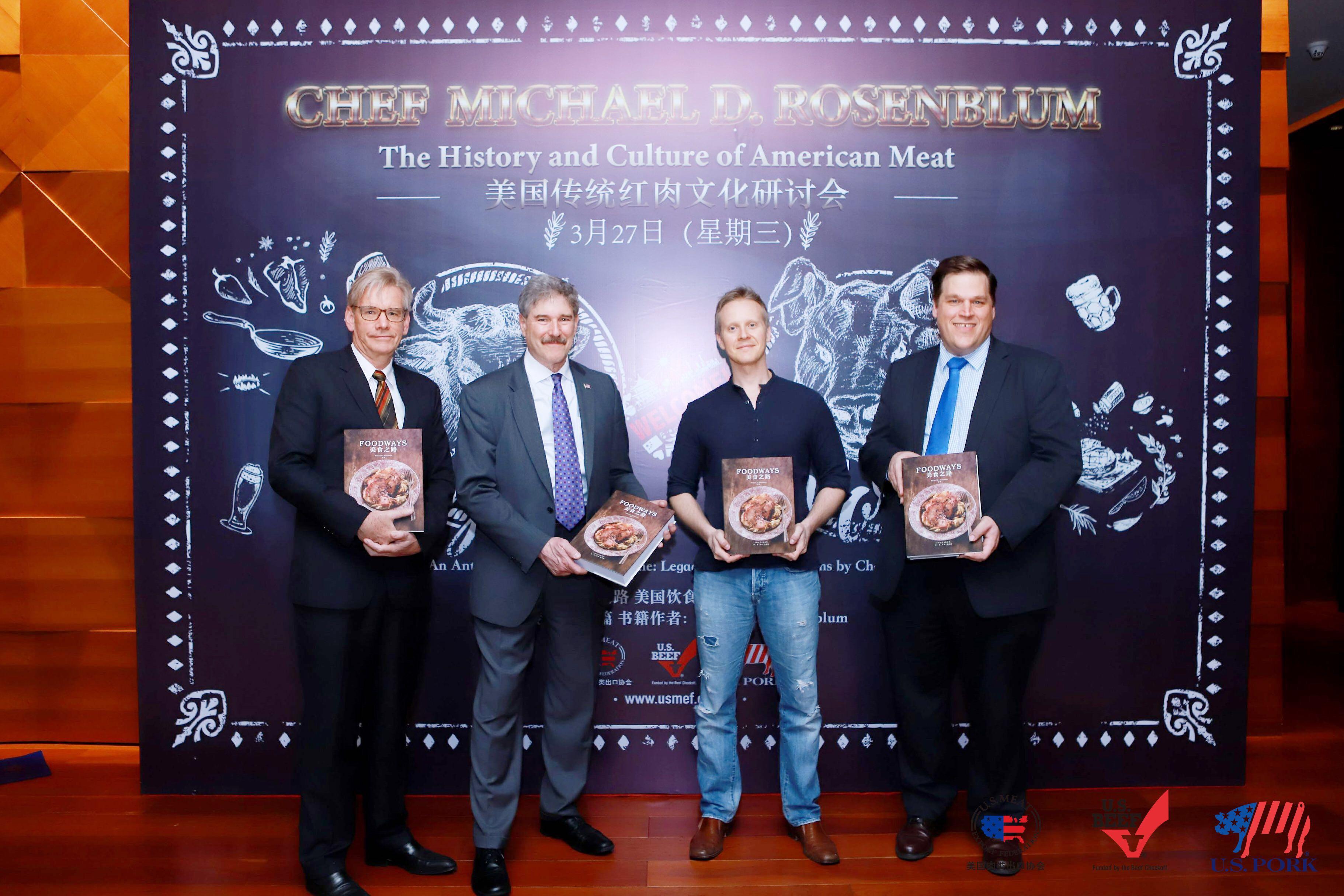 开启美国地道红肉文化之旅 。| Traditional U.S. Red Meat Journey with U.S. Meat Export Federation and Chef Michael Rosenblum.