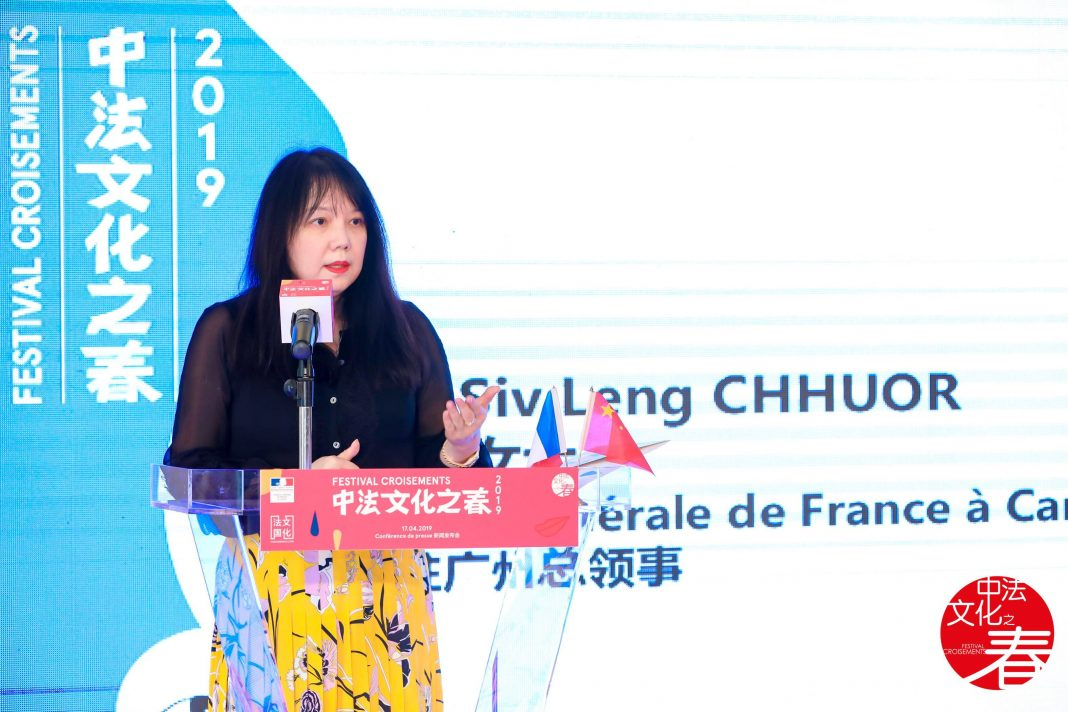 法国驻广州总领事馆总领事周丽君女士 | Ms. Siv Leng CHHUOR, Consul-General of France in Guangzhou