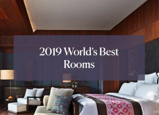 《福布斯旅游指南》公布全球最佳客房 | Forbes Travel Guide Announces World's Best Rooms