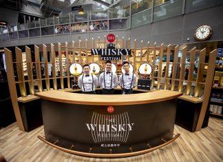 威士忌节在新加坡樟宜机场3号航站楼推出首家快闪酒吧 | The Whisky Festival features the first-ever pop-up bar at Singapore Changi Airport Terminal 3