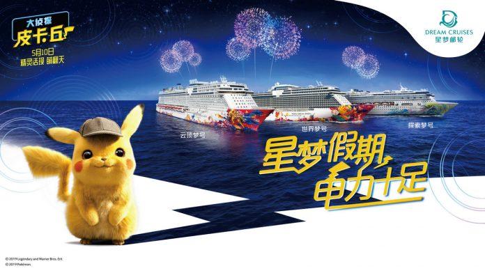 星梦邮轮携手《大侦探皮卡丘》大电影推出电力十足海上假期   Dream Cruises Teams with Pokémon Detective Pikachu: an Electrifying Vacation at Sea