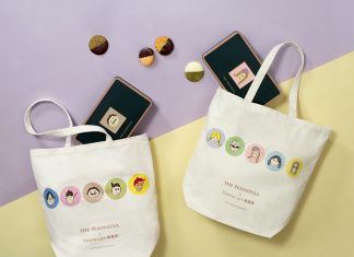 "半岛精品店 X 林嘉欣 ""Dip in Love"" 曲奇献爱心 