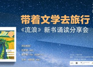 "活动信息:""挪威现当代文学译丛""发布会 