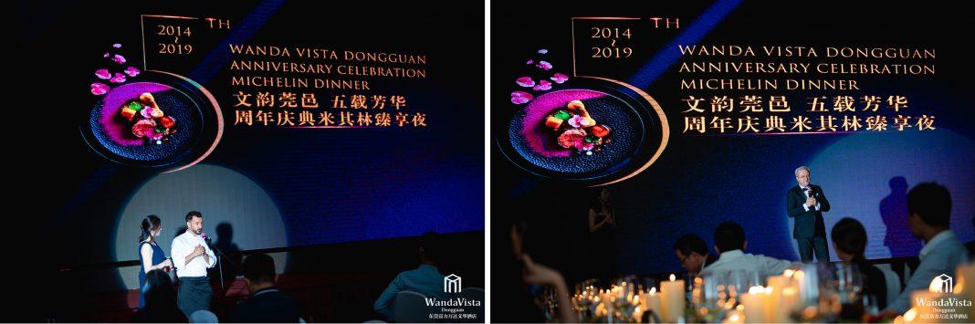 东莞万达文华酒店举办米其林臻享夜活动庆祝五周年 | Wanda Vista Dongguan Hosted Michelin Dinner to Celebrate Its 5th Anniversary