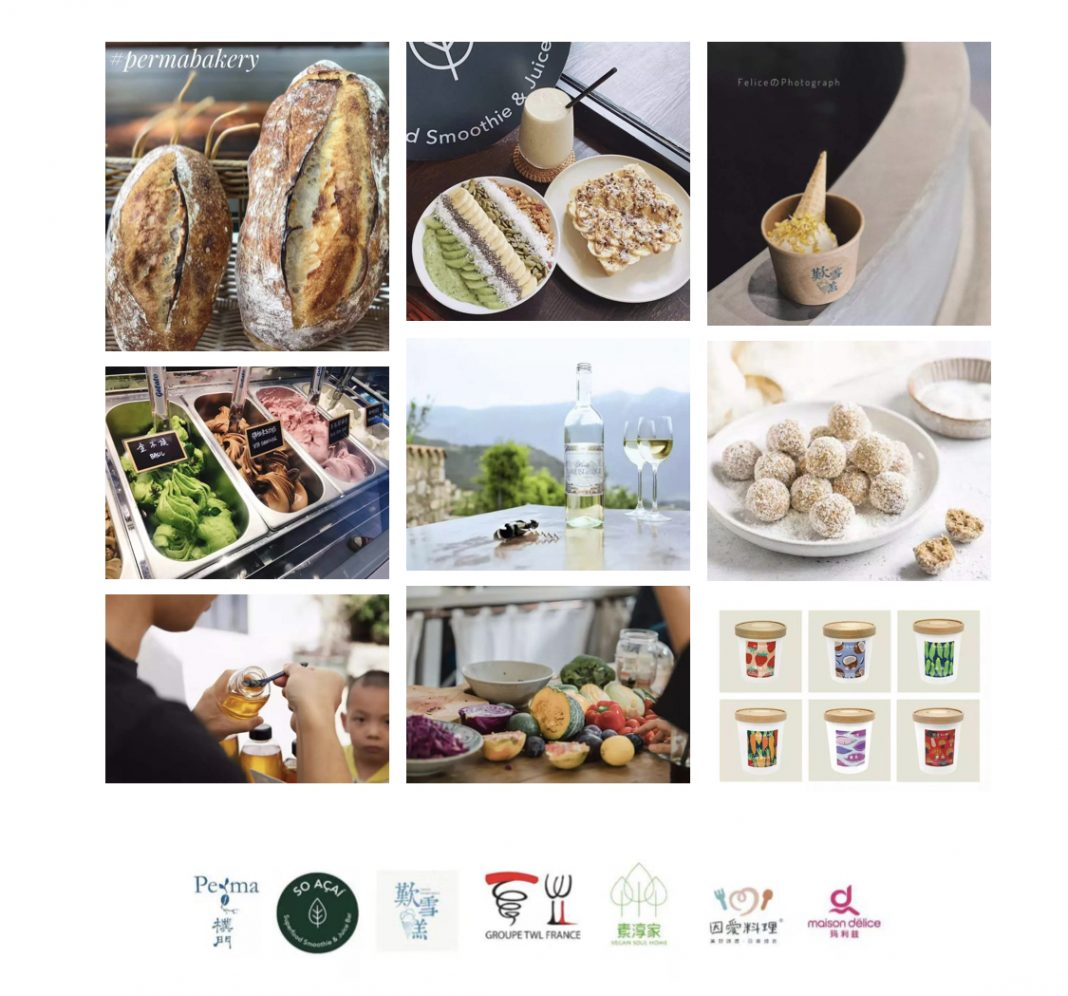 乐活生活市集 | Eco-responsible market