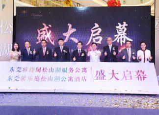 新张:雅诗阁与馨乐庭双星盛耀东莞松山湖   New Opening: Ascott and Citadines Open at Songshan Lake, Dongguan
