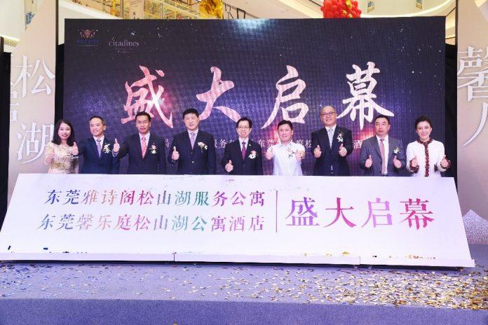 新张:雅诗阁与馨乐庭双星盛耀东莞松山湖 | New Opening: Ascott and Citadines Open at Songshan Lake, Dongguan
